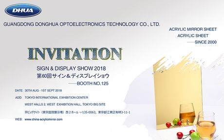 Invitation sign & display show 2018.jpg